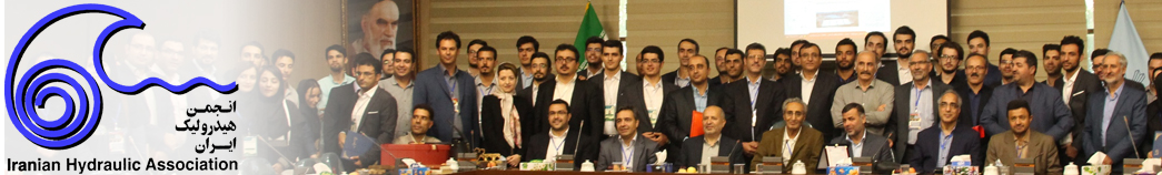 Iranian Hydraulic Association